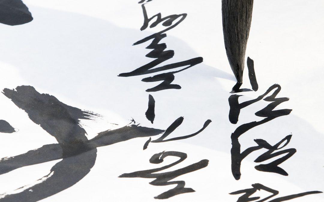 Aksara Korea Resmi Digunakan di Suku Pedalaman Asli Indonesia