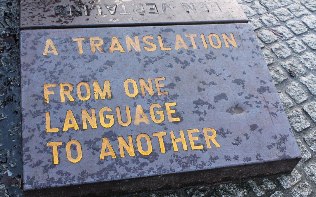 Kualitas Terjemahan
